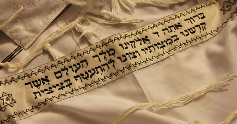 English to Hebrew - Photo Font
